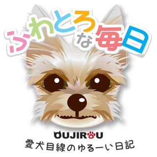 fuwatoro4.jpg